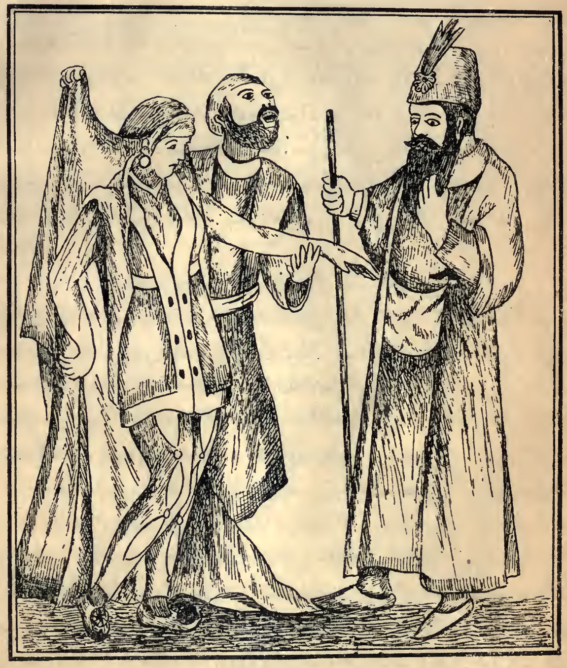 Illustration from the Bulaq text (Volume 1)