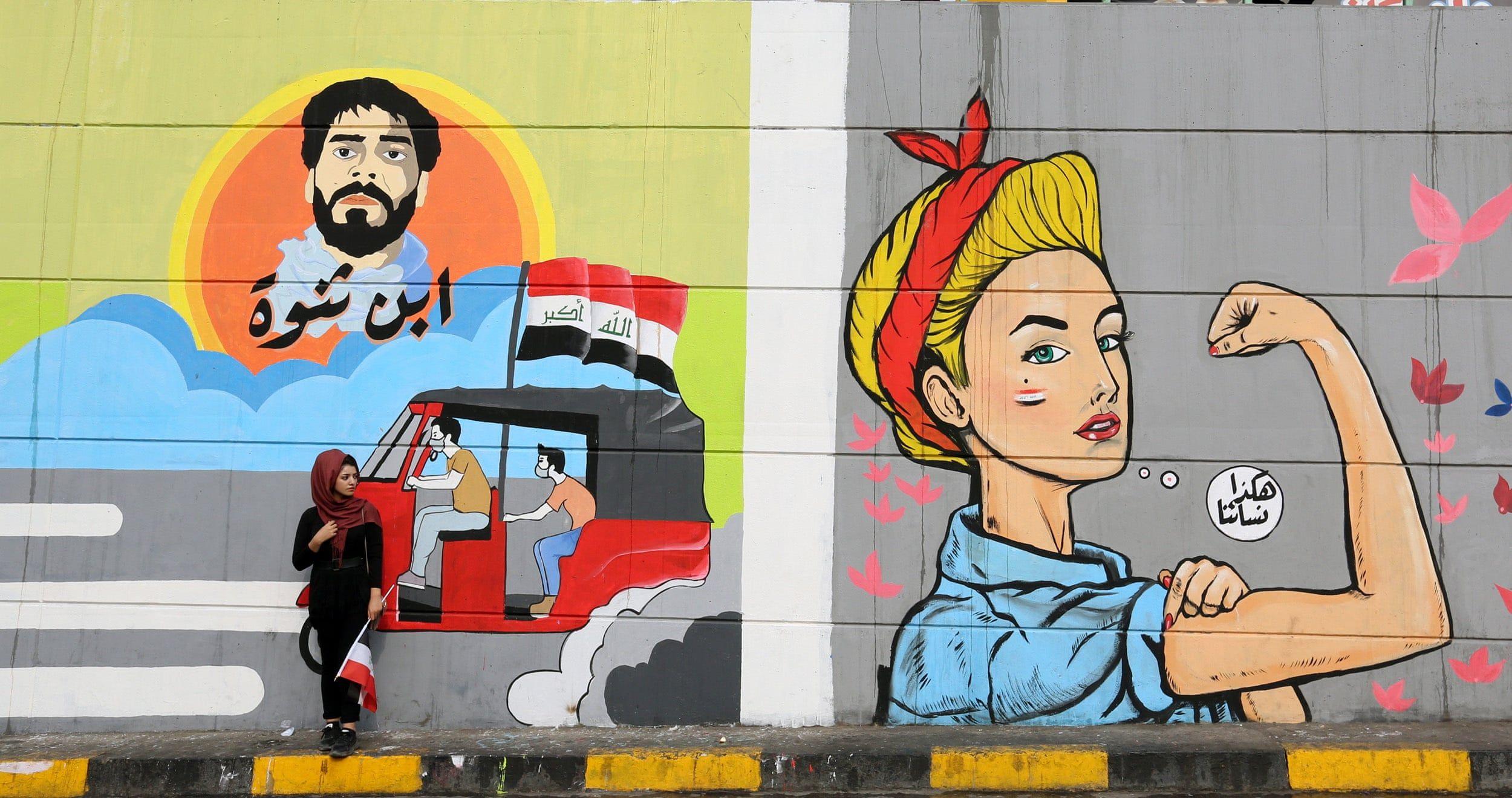 Graffiti in Baghdad